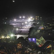 Night Skiing - Tourism TAS