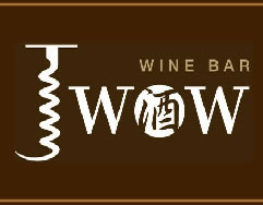 Jwow Bar - Tourism TAS