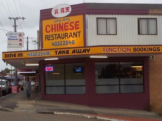 Long Jetty Chinese Restaurant - Tourism TAS